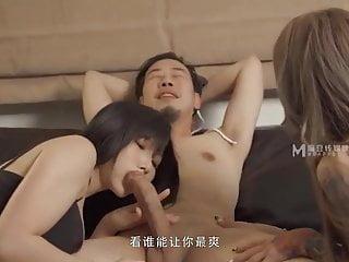 Chinese Threesome